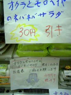 f:id:senseki:20140616113701j:image