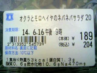 f:id:senseki:20140616114735j:image