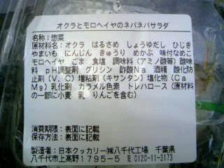 f:id:senseki:20140616115048j:image