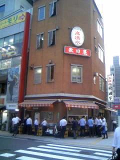 f:id:senseki:20140616182419j:image