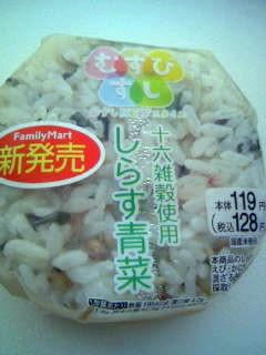 f:id:senseki:20140617043616j:image