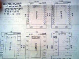 f:id:senseki:20140617101409j:image