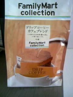 f:id:senseki:20140617104130j:image