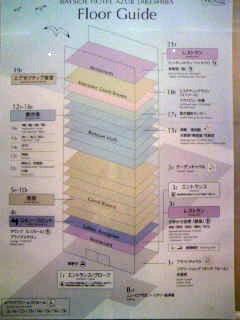 f:id:senseki:20140617111222j:image