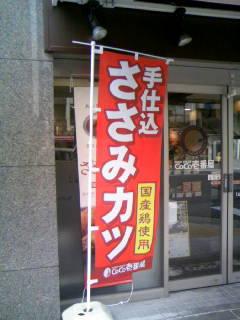 f:id:senseki:20140617143049j:image