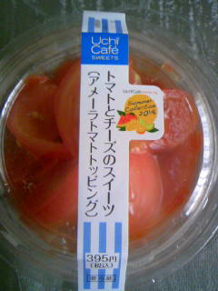 f:id:senseki:20140620134527j:image