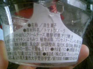 f:id:senseki:20140620135502j:image