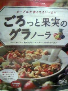 f:id:senseki:20140621185127j:image