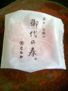f:id:senseki:20140623135539j:image