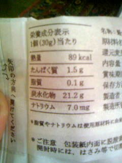 f:id:senseki:20140623135558j:image