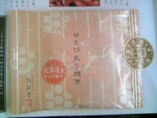 f:id:senseki:20140623135859j:image