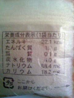 f:id:senseki:20140623135918j:image