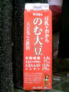 f:id:senseki:20140626115953j:image