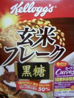 f:id:senseki:20140626121903j:image