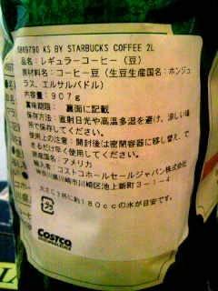 f:id:senseki:20140627053232j:image
