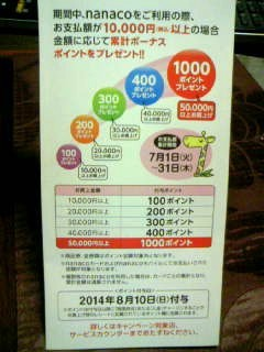 f:id:senseki:20140702214355j:image