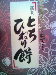 f:id:senseki:20140813133520j:image