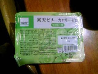 f:id:senseki:20140824193102j:image