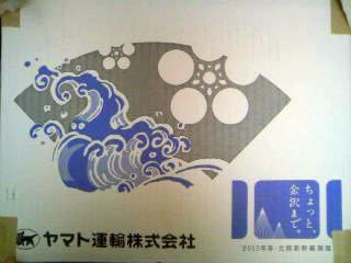 f:id:senseki:20150426095630j:image