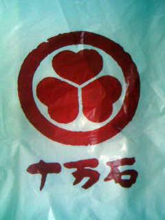 f:id:senseki:20150430163454j:image