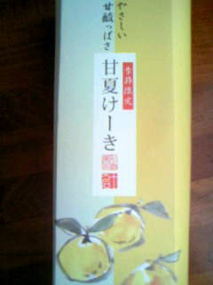 f:id:senseki:20150430163510j:image