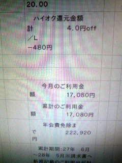 f:id:senseki:20150621181925j:image