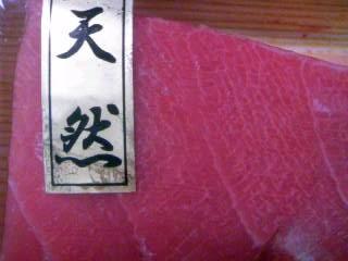 f:id:senseki:20150731171402j:image