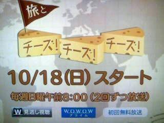 f:id:senseki:20151012062059j:image