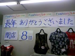 f:id:senseki:20151030050240j:image