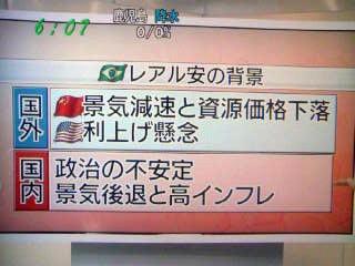f:id:senseki:20151030050357j:image