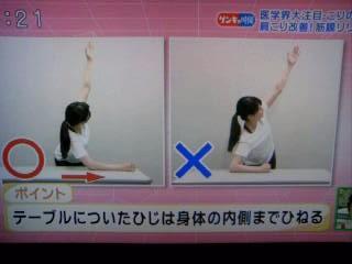 f:id:senseki:20151129173854j:image