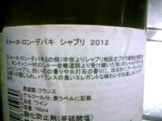 f:id:senseki:20151219164049j:image