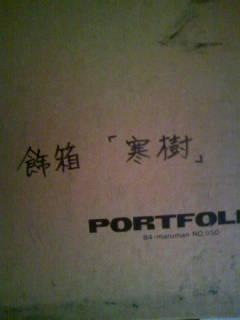 f:id:senseki:20160206135742j:image