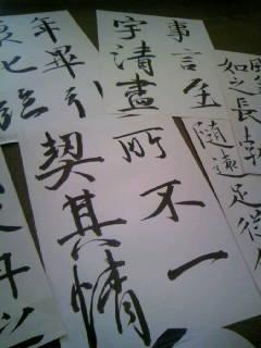 f:id:senseki:20160207162335j:image