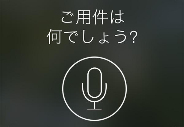 f:id:senshukai-btob:20190722142032j:plain