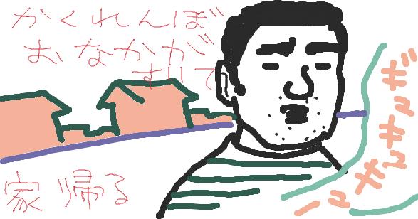 テレビ見た おさななじみが う ...