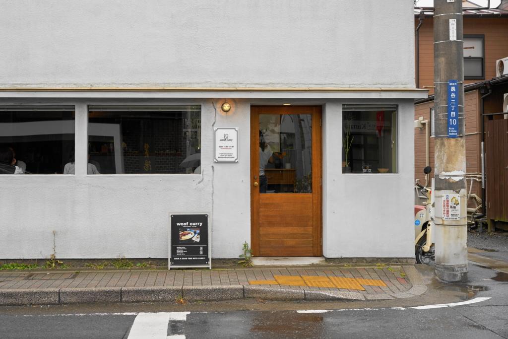 f:id:sentakubiyori:20160702223031j:plain