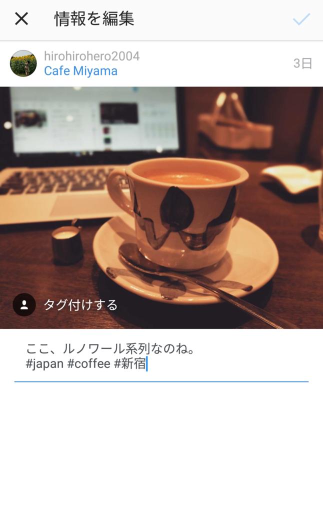 f:id:sentakubiyori:20160814230206p:plain