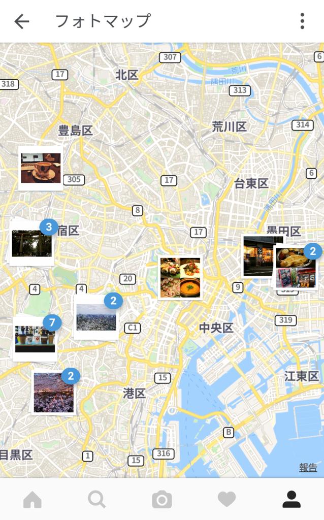 f:id:sentakubiyori:20160814230905p:plain