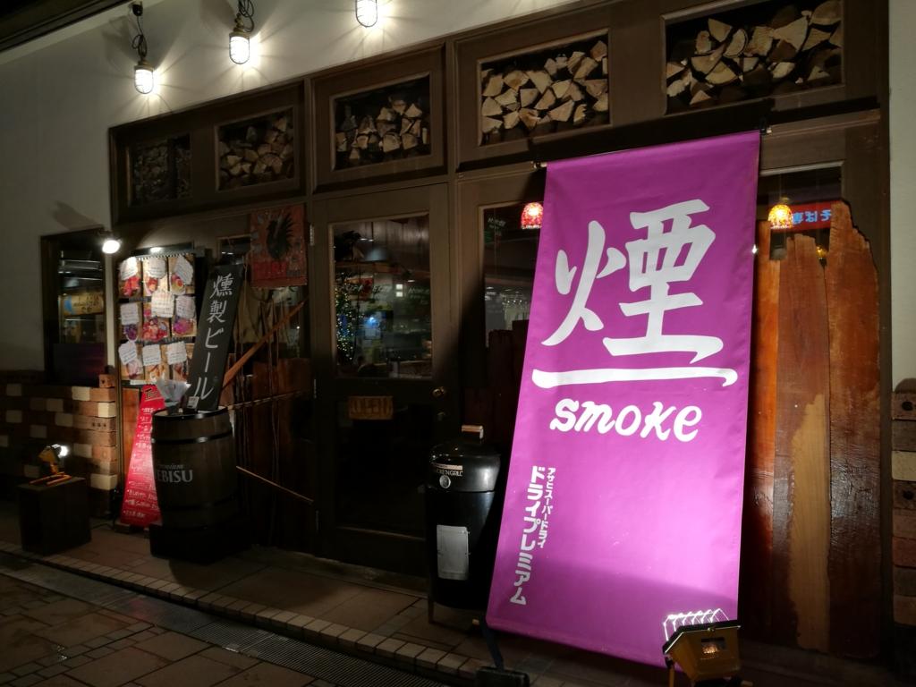 f:id:sentakubiyori:20161214091231j:plain