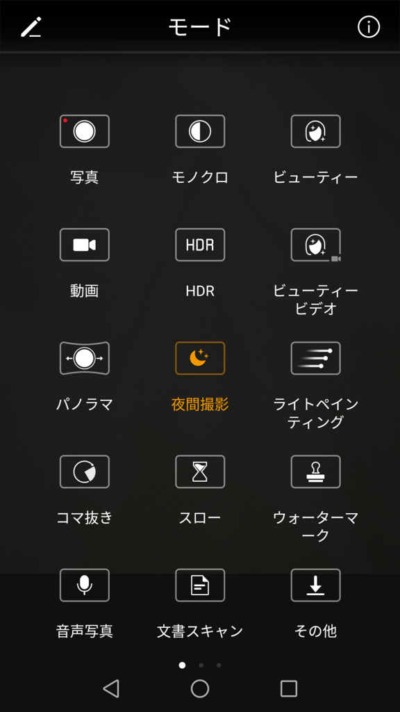 f:id:sentakubiyori:20170408122142p:plain