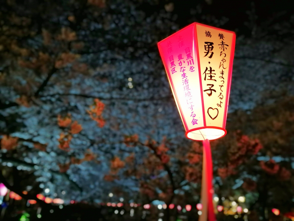 f:id:sentakubiyori:20170408122420j:plain
