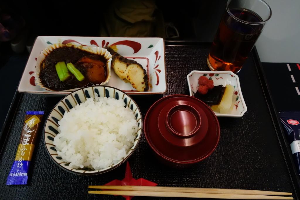 f:id:sentakubiyori:20170803002621j:plain