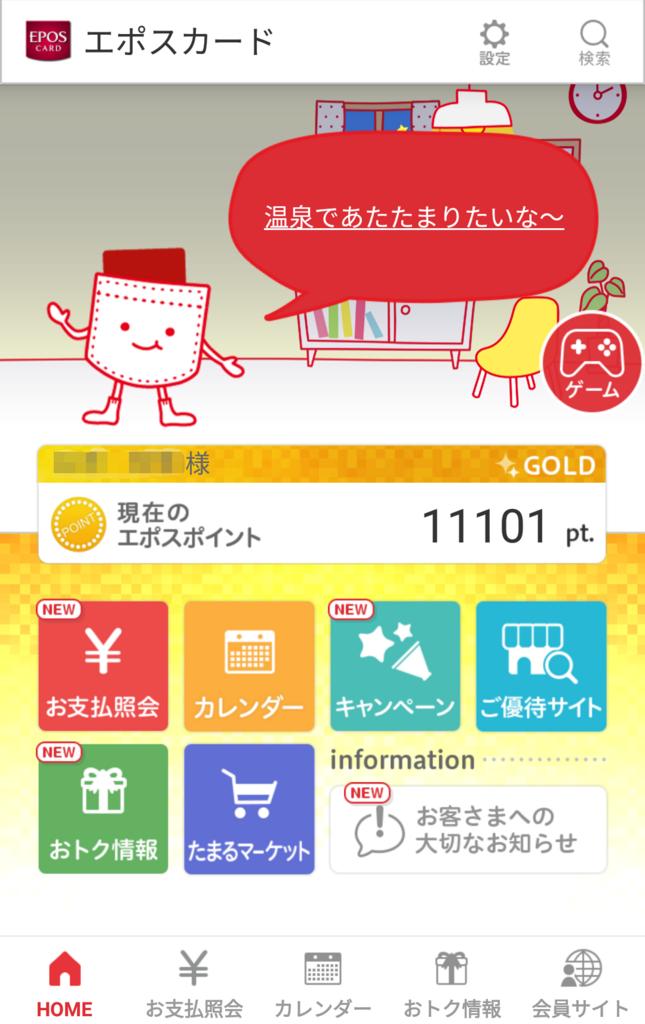 f:id:sentakubiyori:20171223235328p:plain