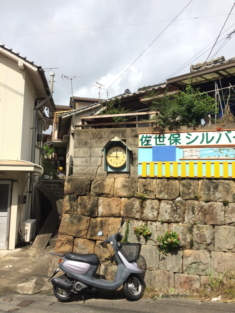 f:id:sentakuya-takun:20161001153207j:plain