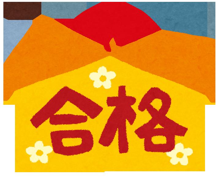 f:id:sentakuya-takun:20161014170009p:plain