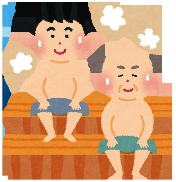 f:id:sentakuya-takun:20161104170702p:plain