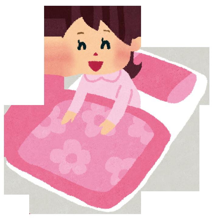 f:id:sentakuya-takun:20161104172747p:plain
