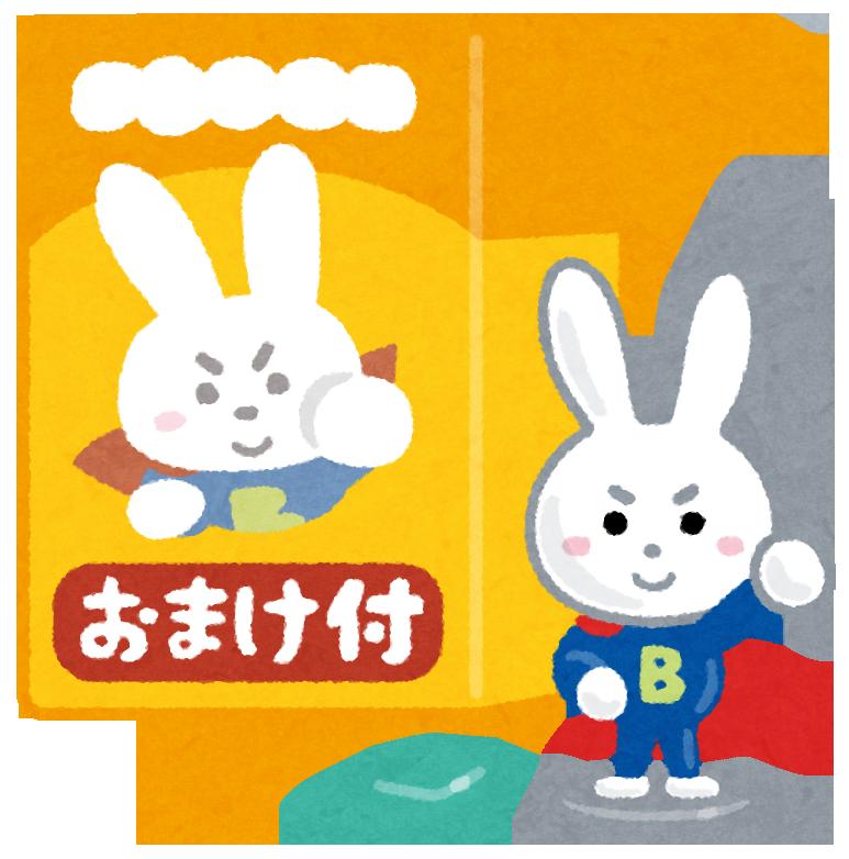 f:id:sentakuya-takun:20161108150322p:plain