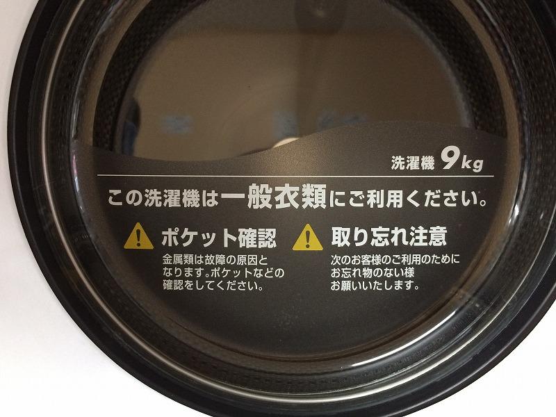f:id:sentakuya-takun:20161108154421j:plain